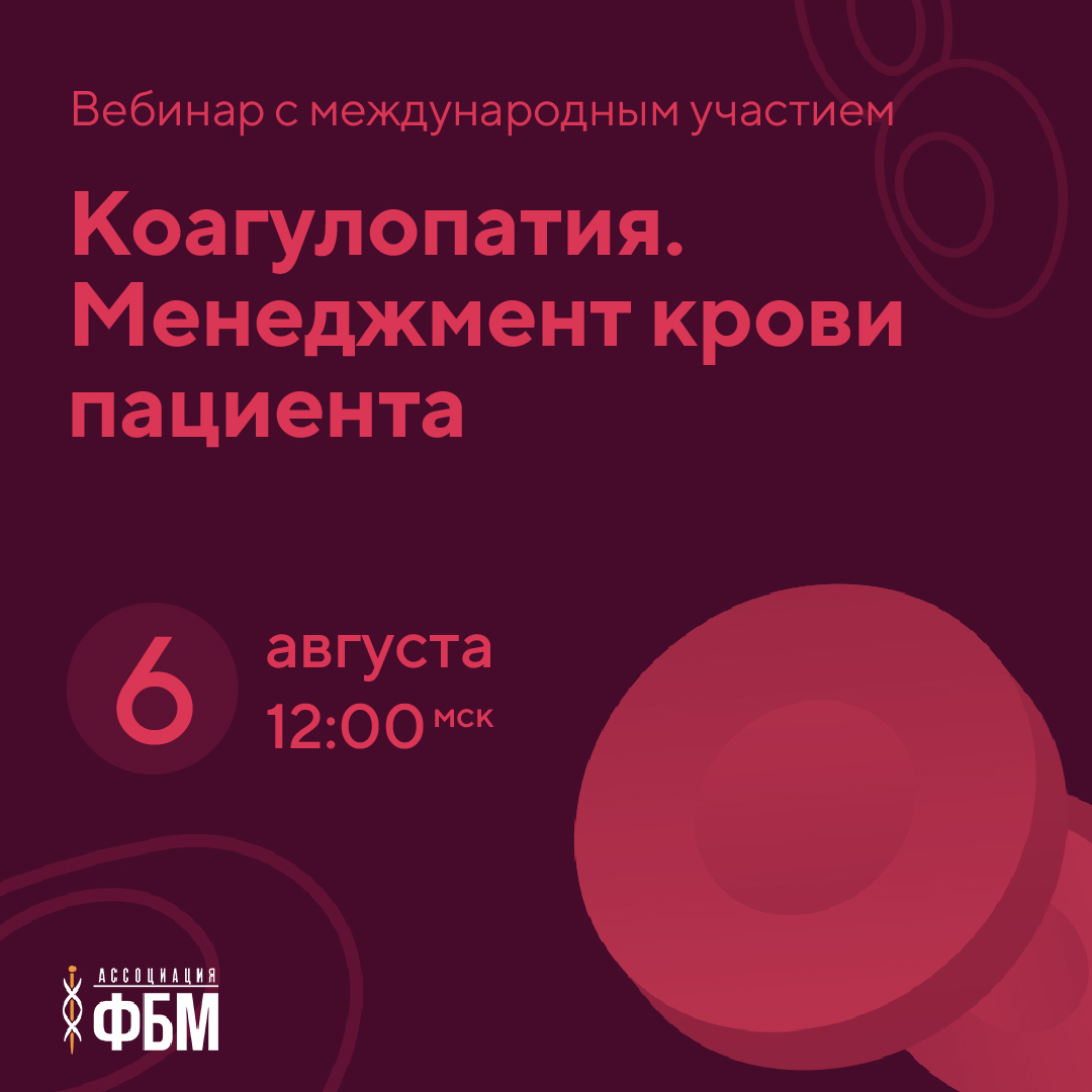 FBM 2021 Event