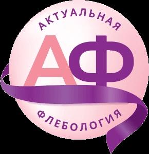 actual-phlebology.ru